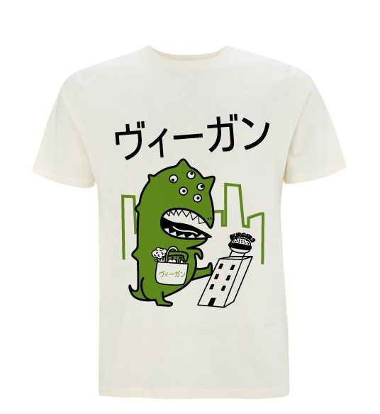 T-shirt by chiaralascura http://chiaralascura.com/it/home/57-veganzilla.html