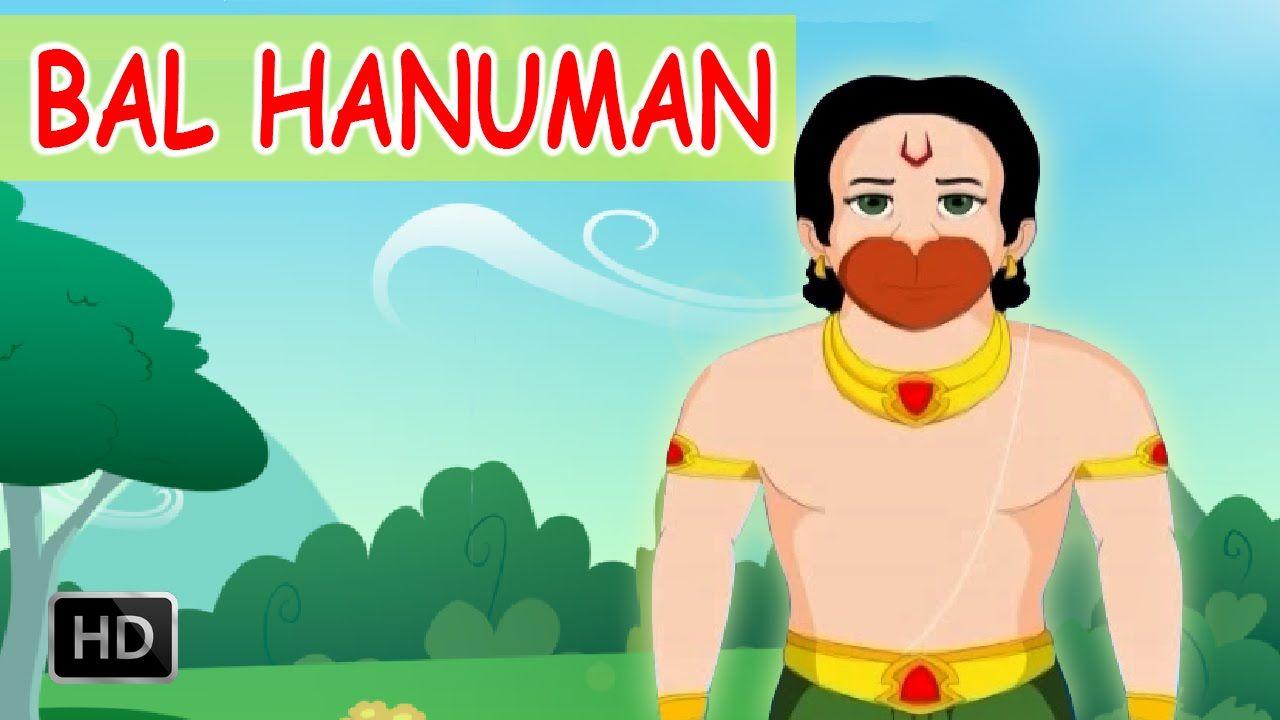 Balhanuman Childhood Of Lord Hanuman Animation Cartoon