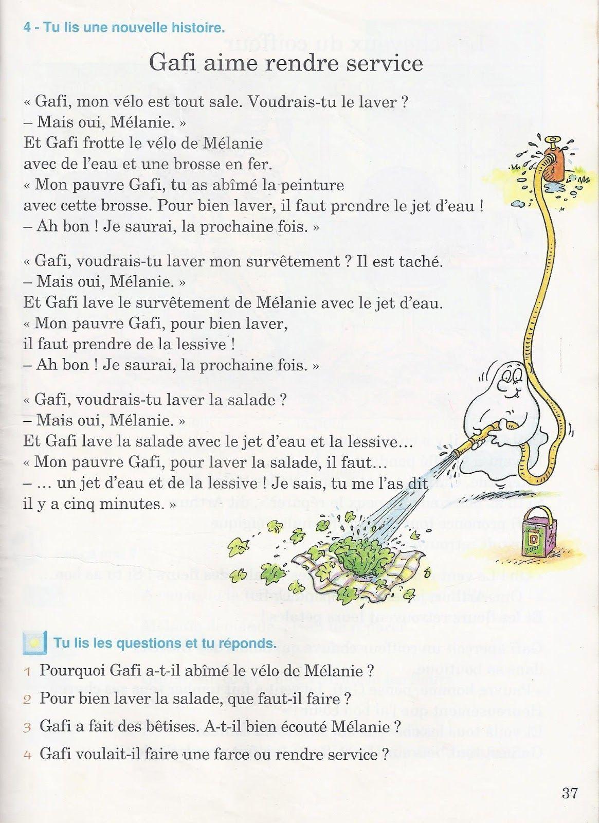 Bentolila Remond Rousseau Gafi Le Fantome Methode De Lecture Livret 2 1992 Grandes Images Methode De Lecture Lecture Livre De Lecture