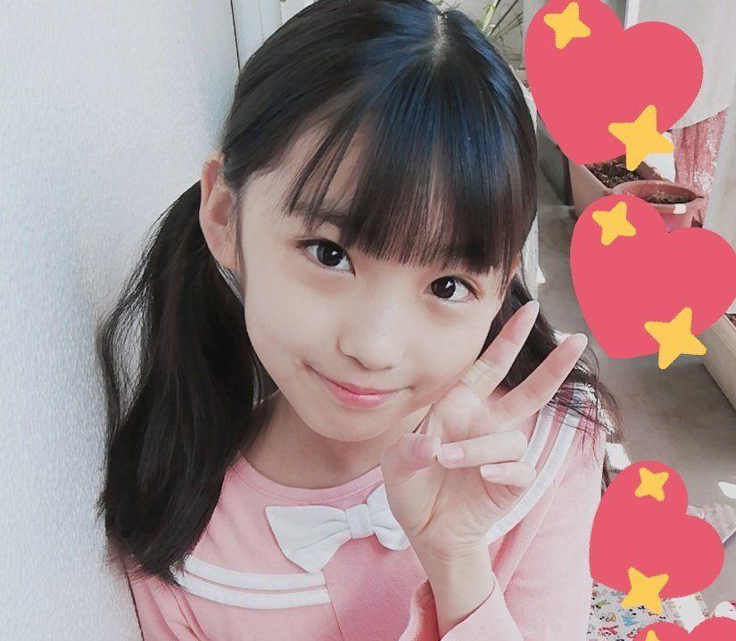 Süße Kleine Asiatin