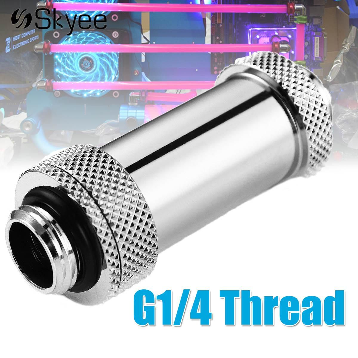 Dual G1 4 Male To Male Rotary Connectors External Thread Extender