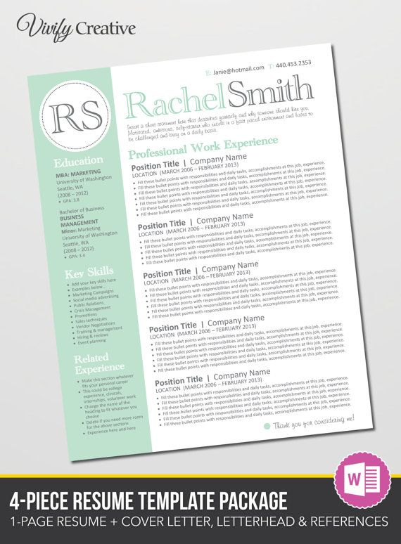 Resume Template Download Editable - Cover Letter, References - microsoft word resume template download