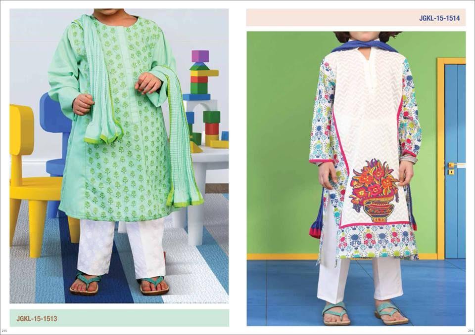 6f7761495 Baby Girl Kameez with Salwar Junaid Jamshed