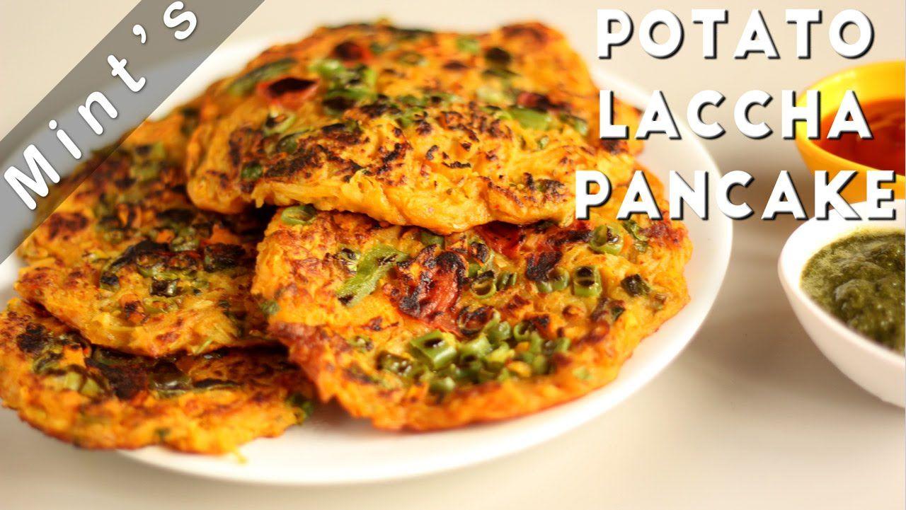 Potato pancake recipe in hindi indian breakfast recipe indian potato pancake recipe in hindi indian breakfast recipe forumfinder Image collections