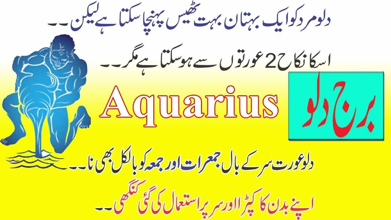 cancer horoscope personality in arabic