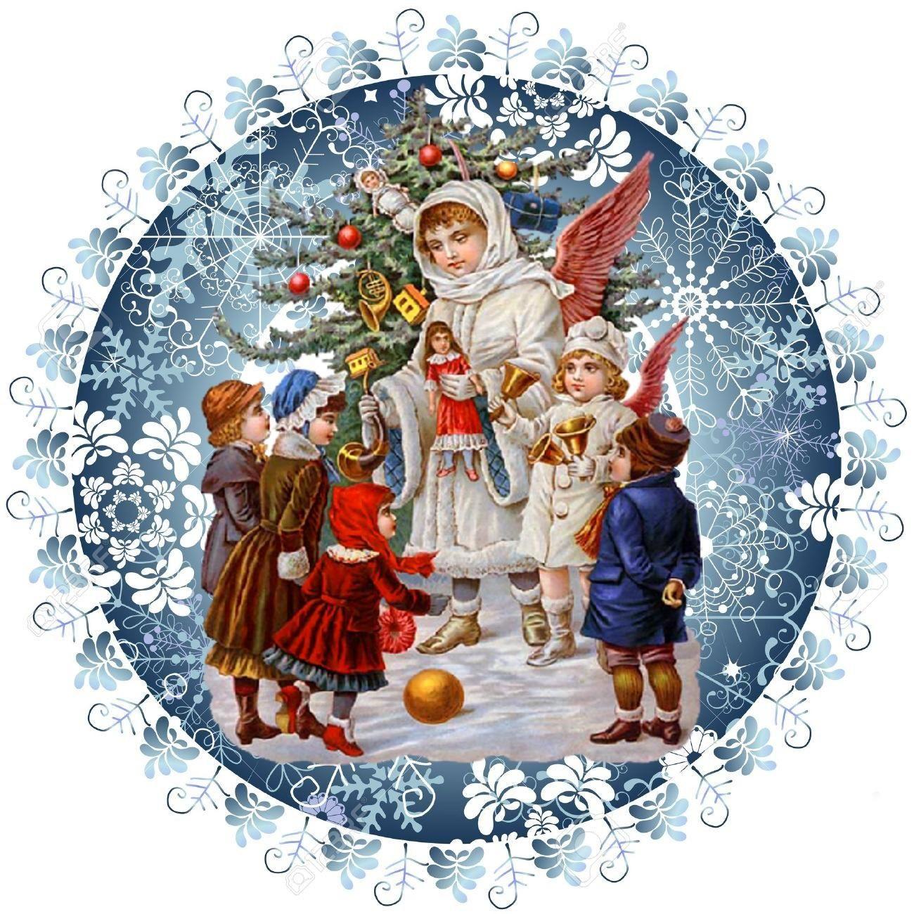 Открытка с символами рождества, картинки спасибо