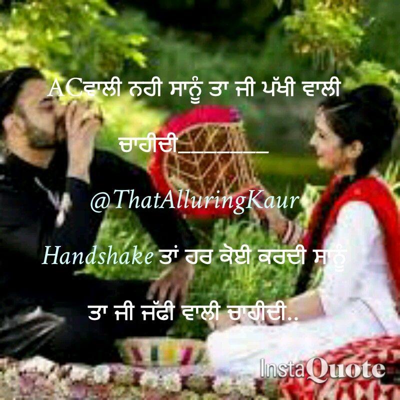 punjabi quotes fun love couple thoughts punjabi for