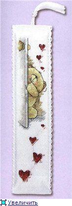 Bookmark Bear