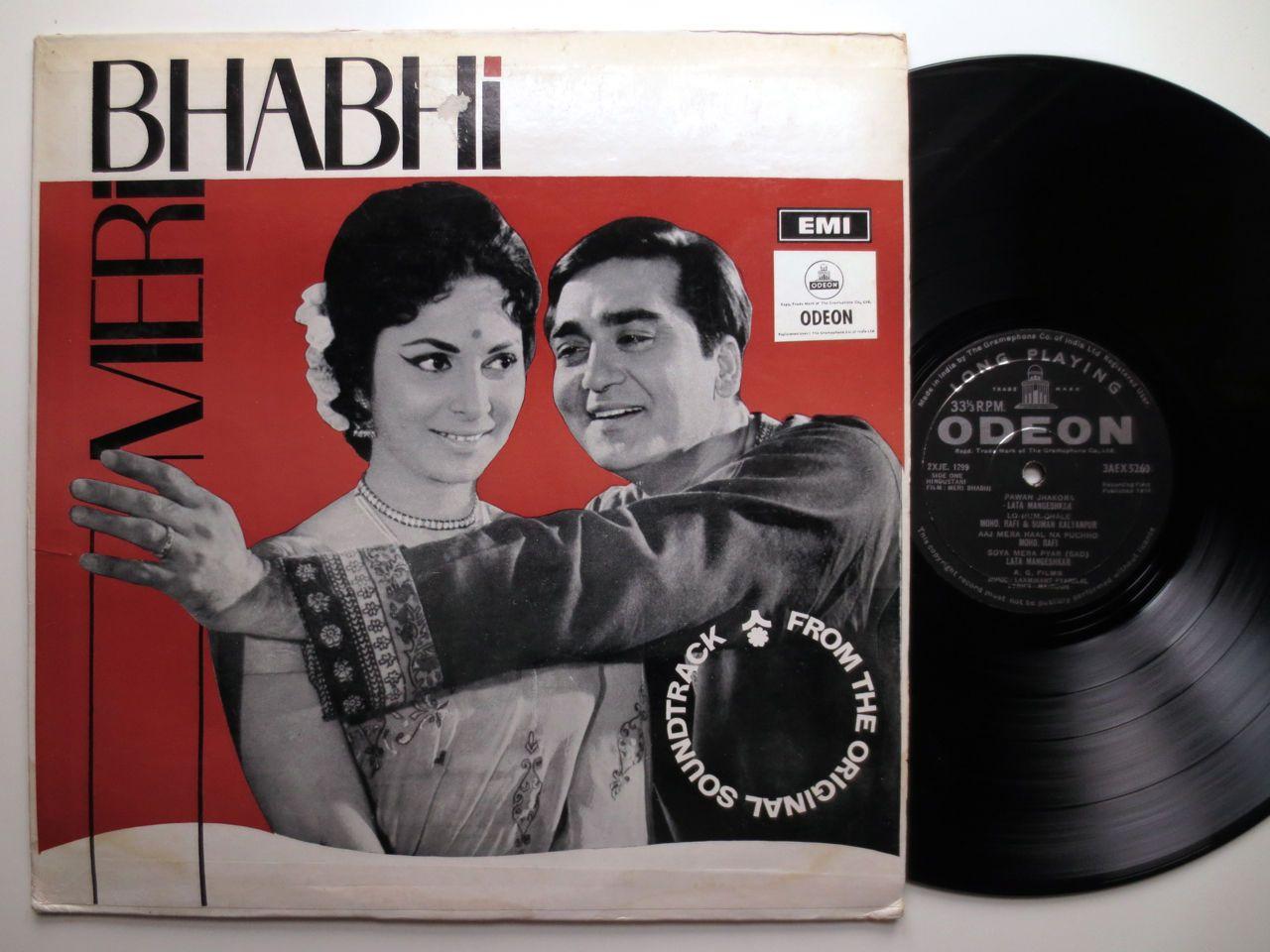 MERI BHABHI soundtrack - rare INDIA ODEON bollywood LATA MANGESHKAR OST https://t.co/dmywjsojgw https://t.co/eb32dyHaYs