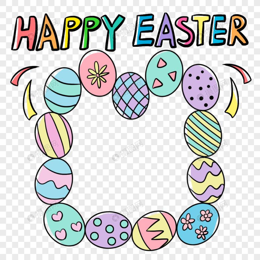 Coloured Easter Egg Border Eggs Easter Happy Easter Colour Art Words Egg Borders Easter Borders In 2021 Template Design Web App Design Colorful Art