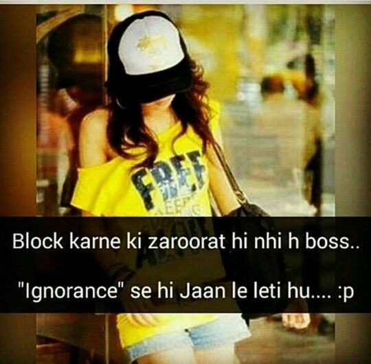 Girl Attitude, Attitude Quotes, Girl Quotes, Personality Types, Hindi  Quotes, My