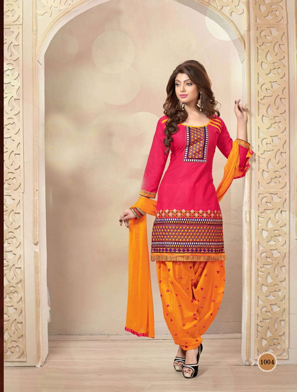 THANKAR EMBROIDERED PINK AND YELLOW PATIALA STYLE SALWAR KAMEEZ