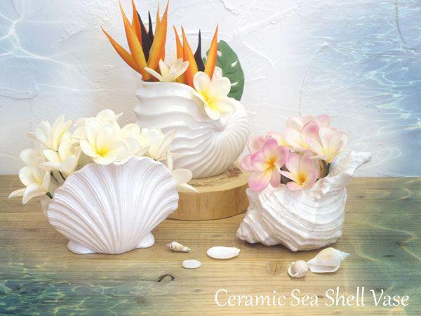 Maunaloa Rakuten Global Market Ceramic Seashell Flower Base