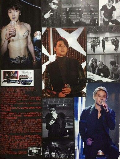 JYJ IN JAPAN MAGAZINE