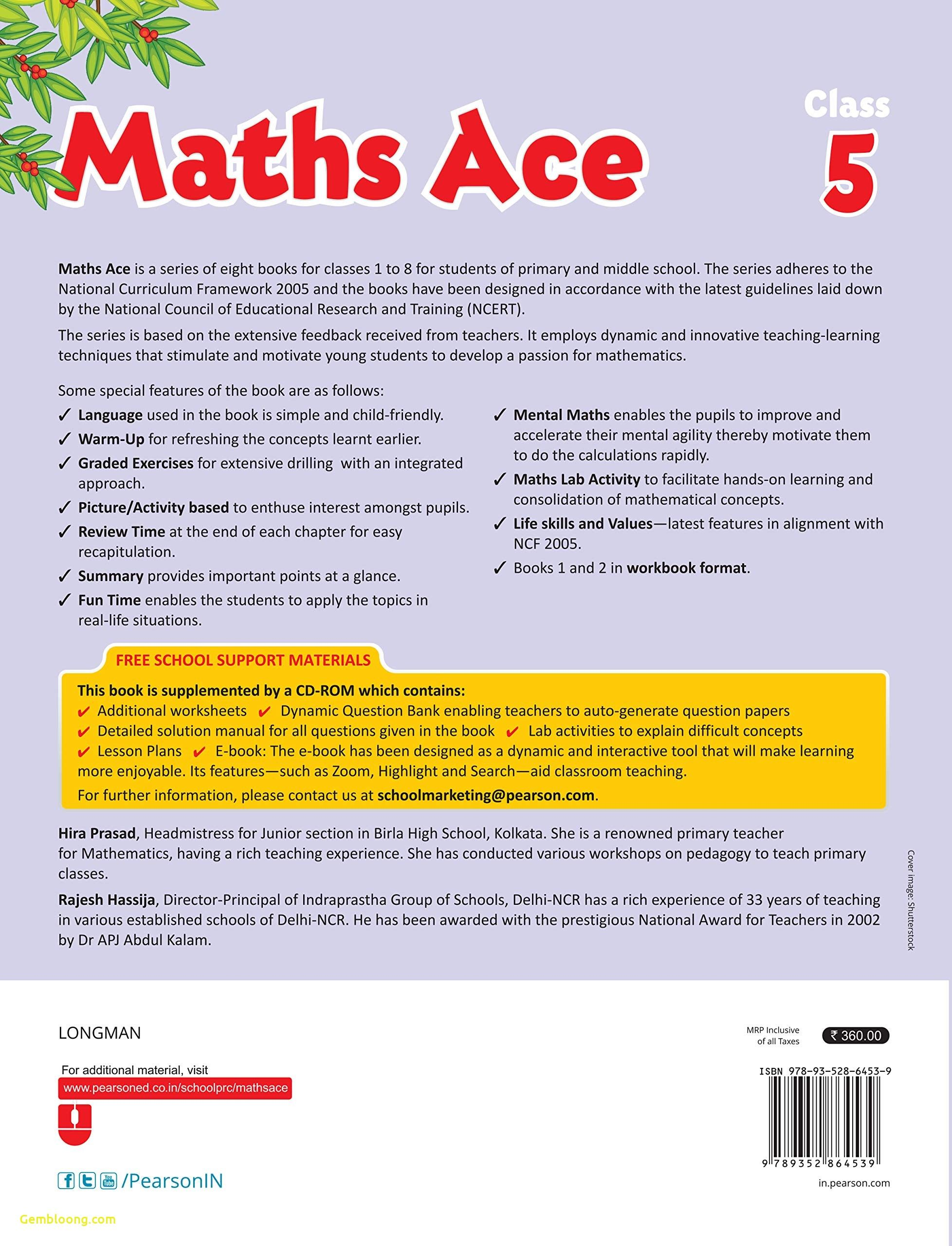 Readable Addition And Subtraction Of Fractions Worksheets Worksheet Printable Fractions Worksheets Addition And Subtraction Word Problem Worksheets