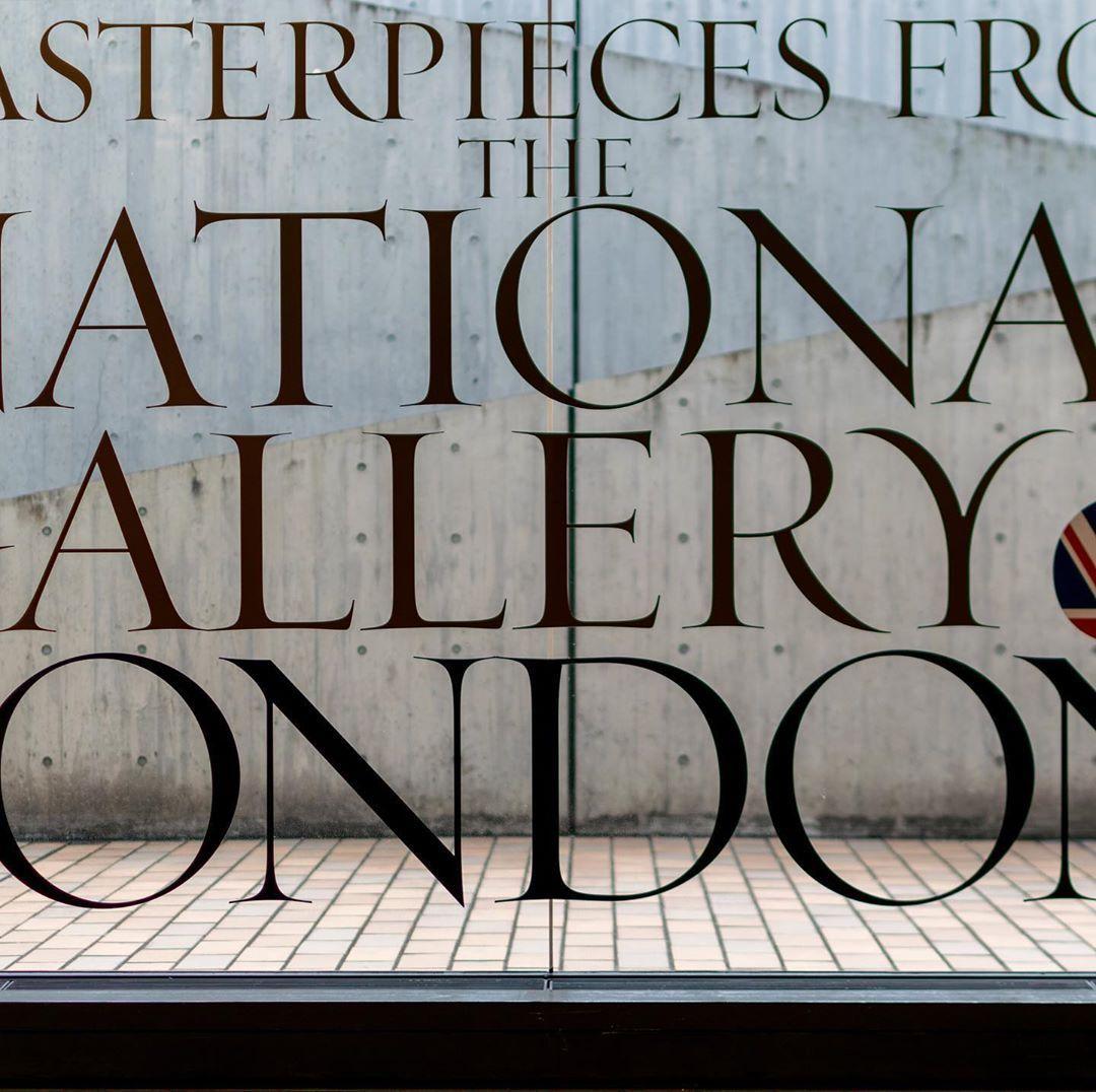 Madamefigarojapon 準備を終えたまま延期になっていた国立西洋美術館の ロンドン ナショナル ギャラリー展 会期を変更して6月18日から開催されています 10月18日まで 中止に Madamefigarojapon Figaro Figaroj 2020 国立西洋美術館 美術館 延期
