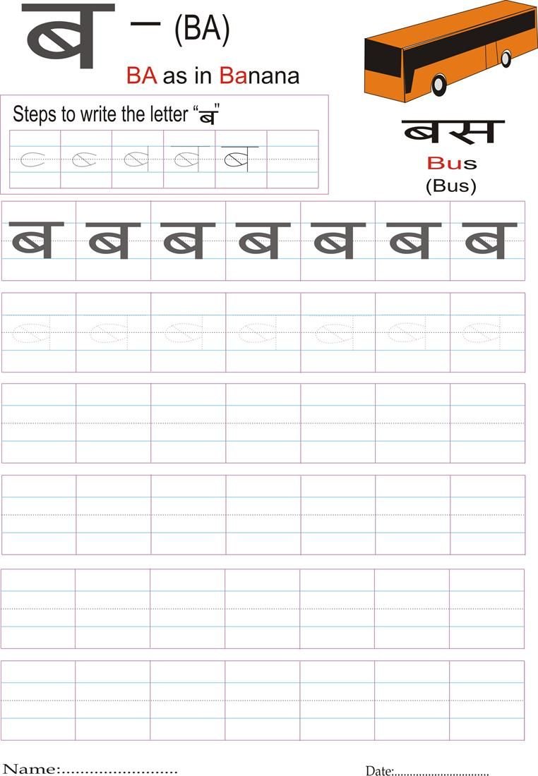 burmese writing alphabet printables