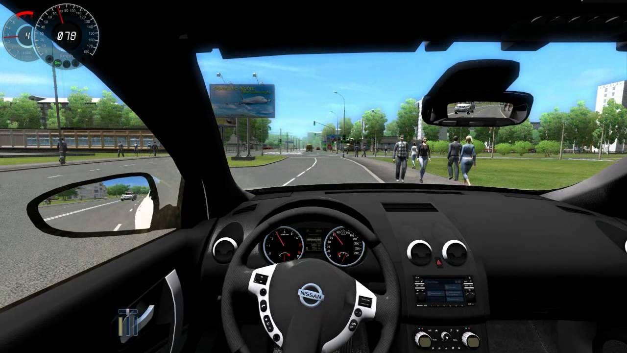 Interesting City Car Driving - Nissan Qashqai Check more at http://dougleschan.com/the-recruitment-guru/cars/city-car-driving-nissan-qashqai/