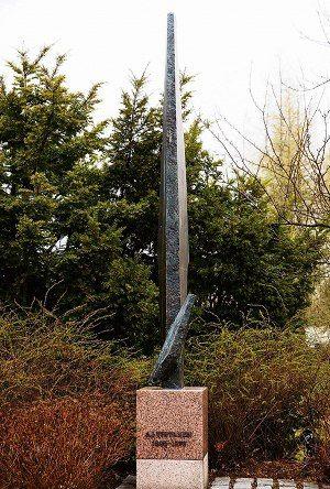 6. A. I. Virtasen muistomerkki, Pitäjänmäki