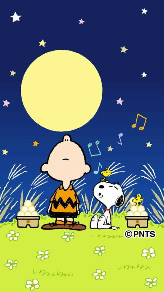 Howling at the Moon, Charlie Brown, Snoopy and Woodstock ...