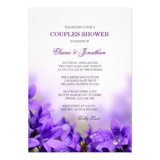 SOLD! Purple Spring Flowers Couples Shower Invitation #Floral #WeddingShower #Invitation #Spring