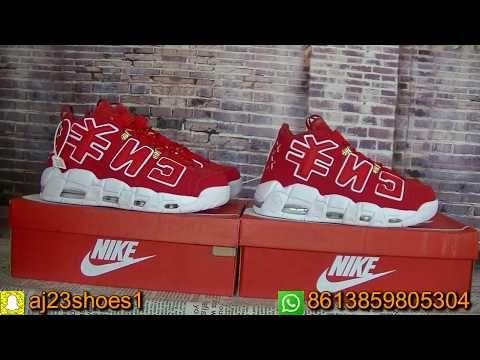 nike air ritmo cny red youtube le scarpe nike revisione pinterest