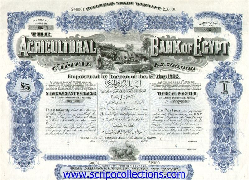 Agricultural Bank of Egypt / The