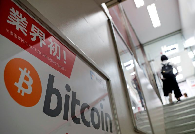 Bitcoin Prices Extend Breathtaking Rally Above 20,000