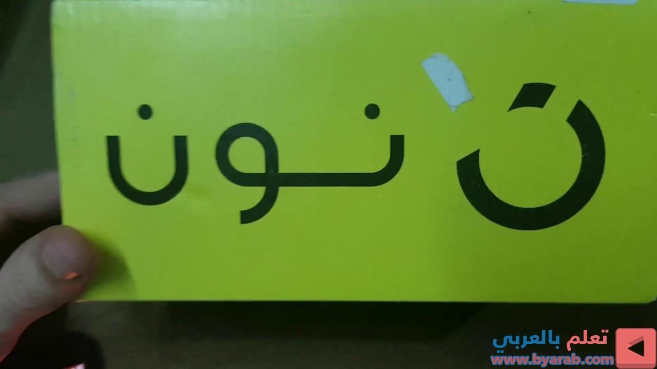 أول تجربة تسوق أونلاين من موقع نون سرعة في التوصيل نون للتسوق Noon Egypt Tech Company Logos Company Logo Logos
