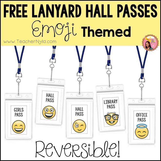 Free printable lanyard Hall Passes - Emoji Theme FirstGradeFaculty