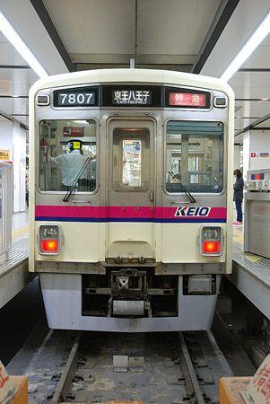 新宿 あるとき 7 私鉄 列車 鉄道