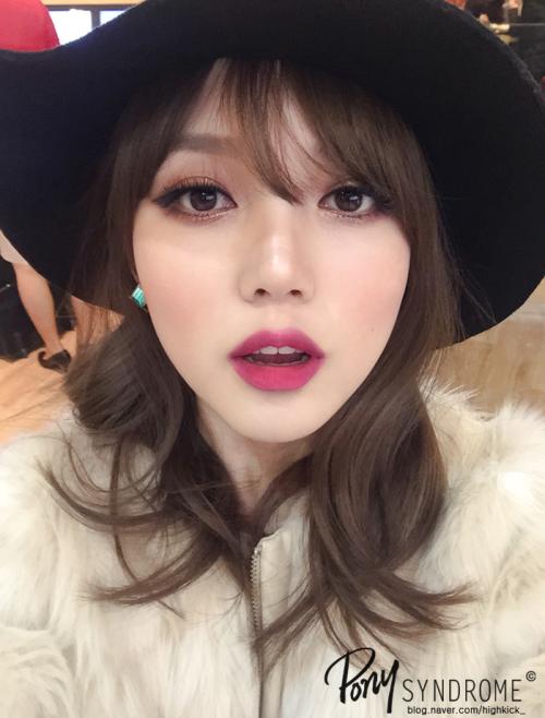 Park Hye Min Ulzzang Korean Makeup Artist Pony