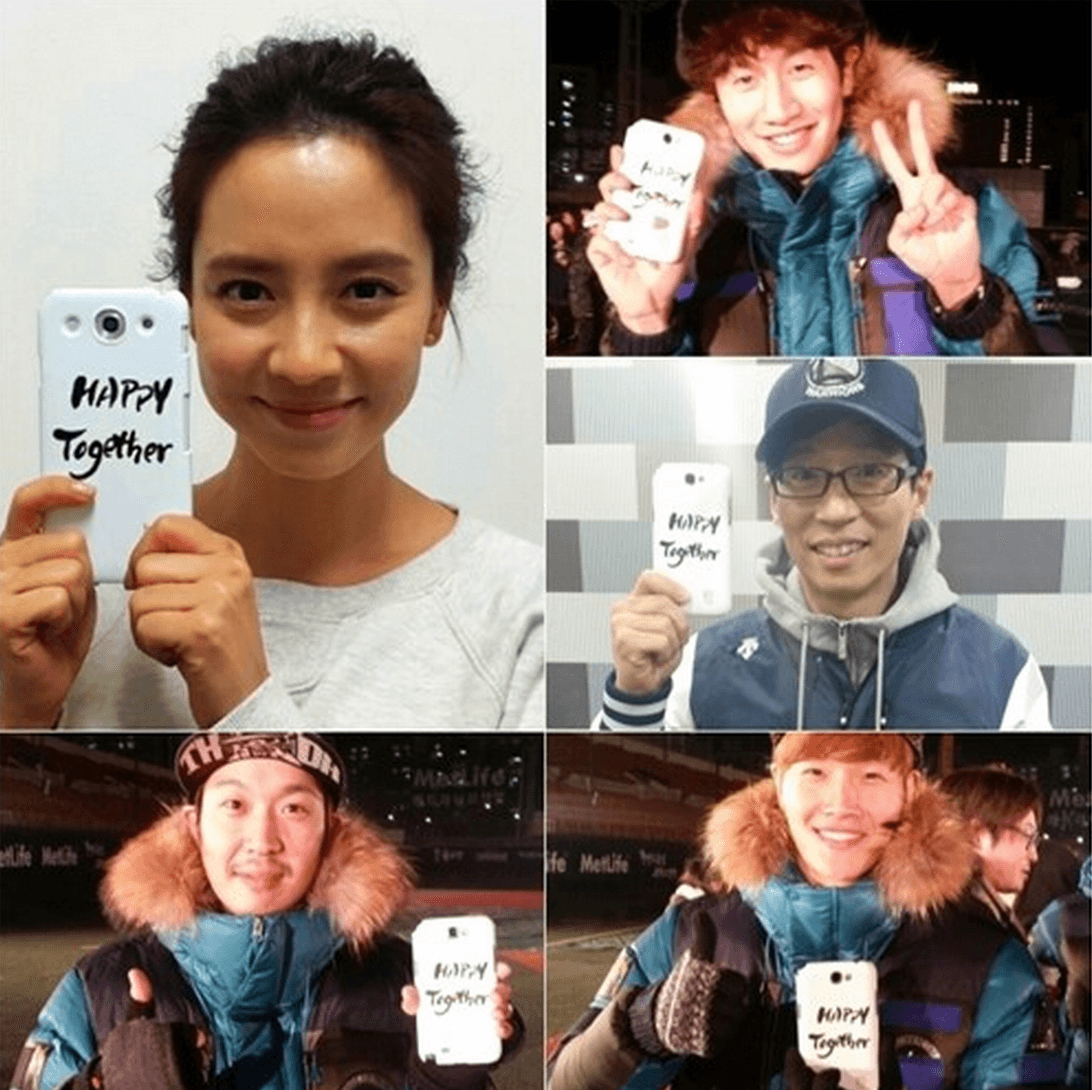 Haha and byul song ji hyo dating