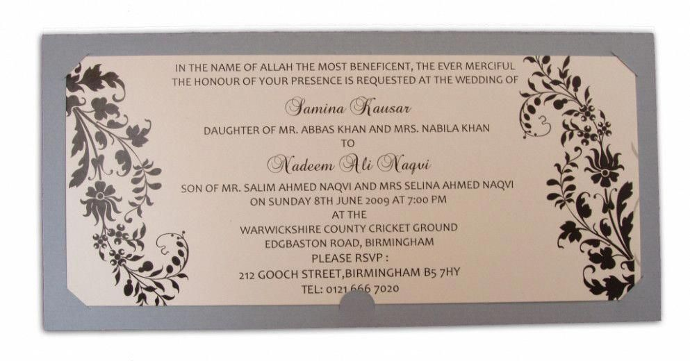 english wedding card designs wedding cards pakistani ...