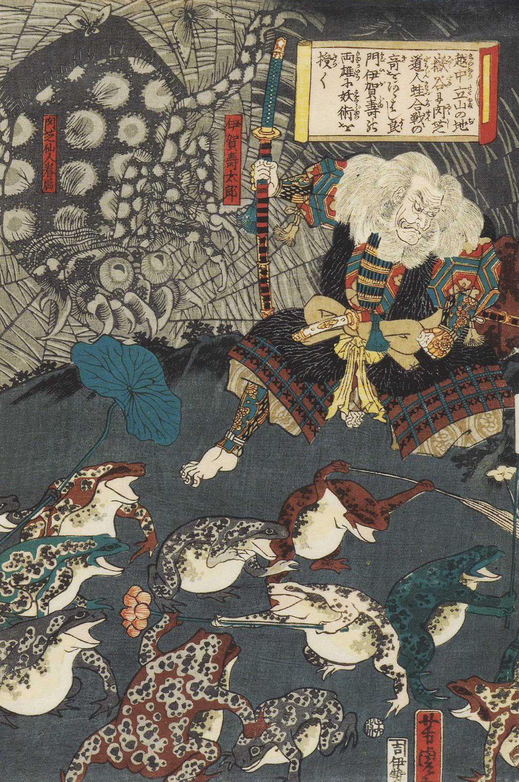 Utagawa Yoshitora 1850 80 Nikushi The Frog Spirit Conjures Up A Magical Battle Of Frogs At Tateyama In Etchu Province From Ashmolean Museum