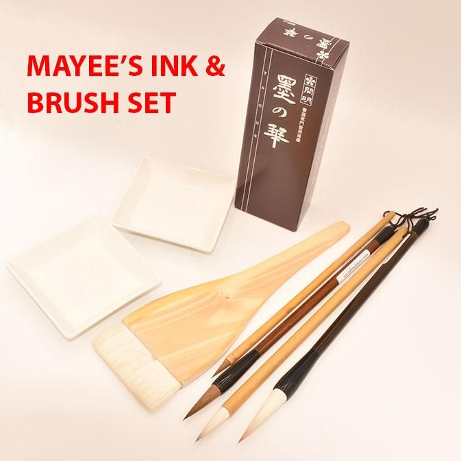 Ink Sets for Mayee Futterman's 'Chinese Brush Painting: All You Need Is Ink' Class - Best Bottle Ink & Brush Set (Recommended)