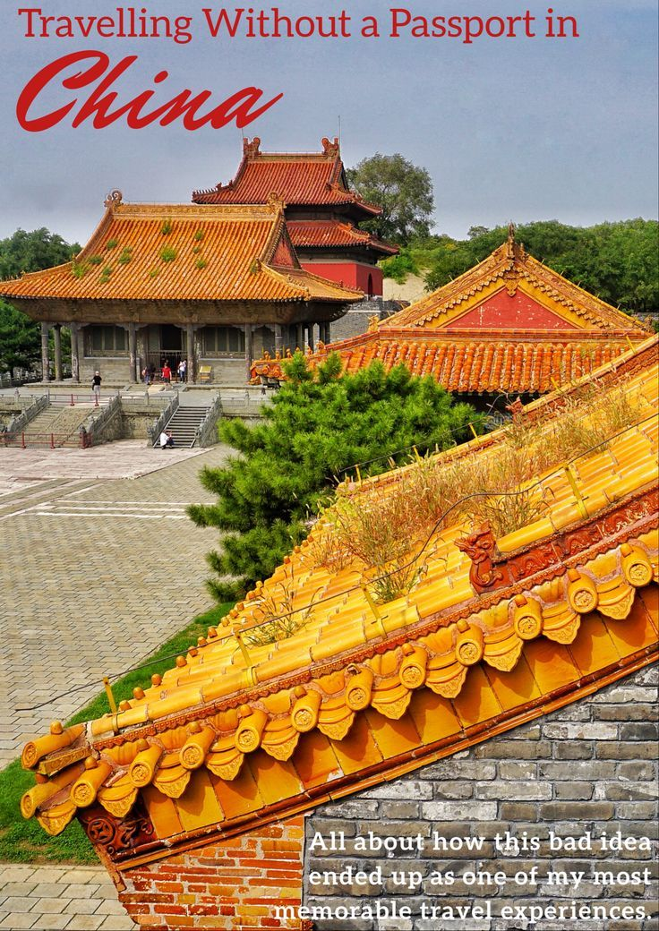 Travelling Without a Passport in China (Part I   China ...