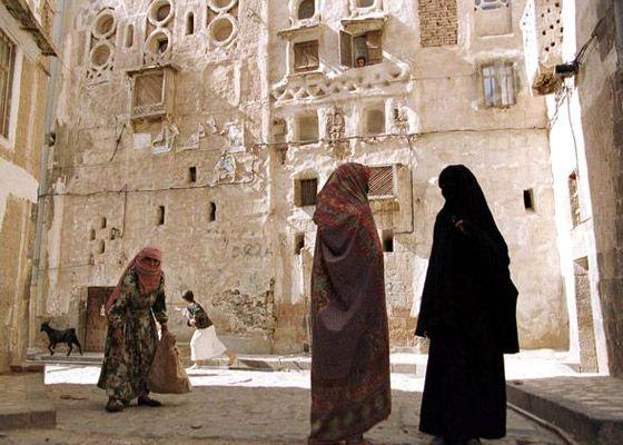 Yemeni women face violence and discrimination | Amnesty International