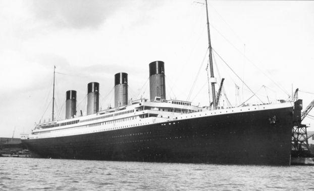 Cómo Dibujar El Titanic Reference Photos