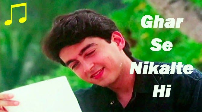 Download Ghar se nikalte hi kuch door chalte hi Raste main