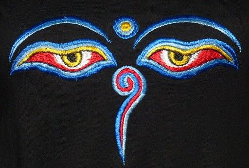 Embroidery and printing — Nepal Fashion, Nepalese handwoven ...