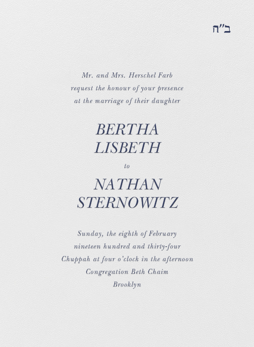 Simcha by Paperless Post Create beautiful wedding invitations for