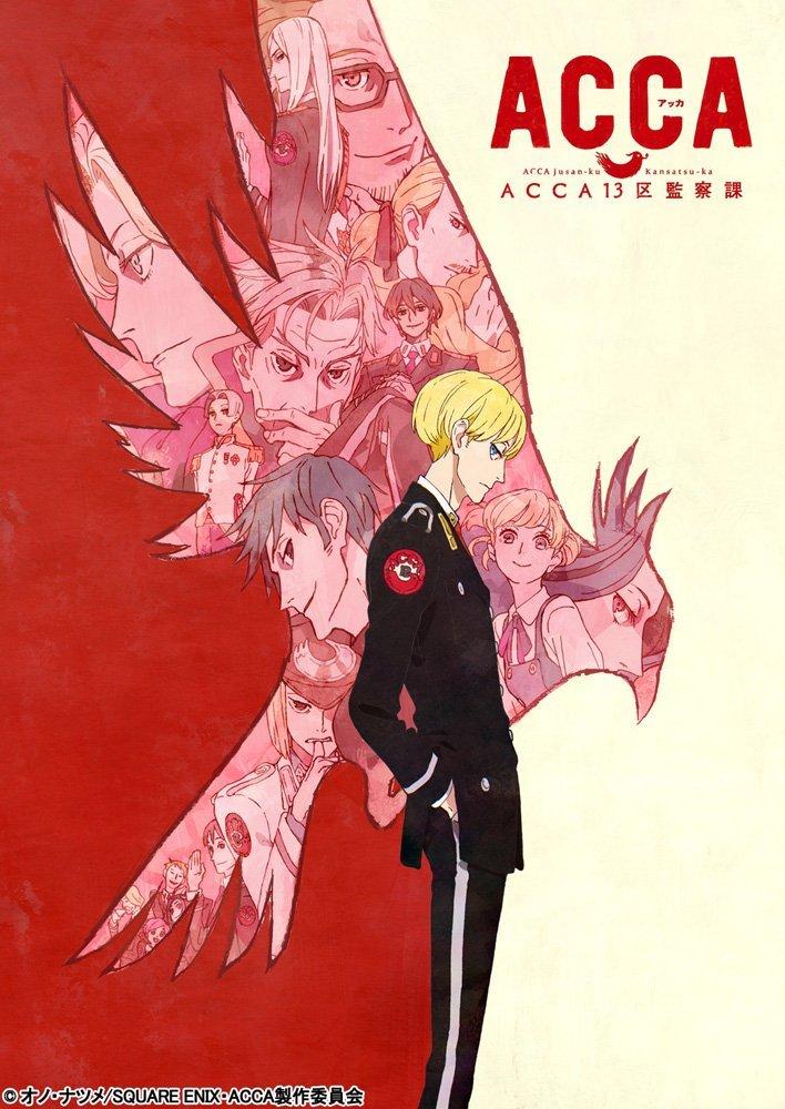 6 Anime Like ACCA 13ku Kansatsuka in
