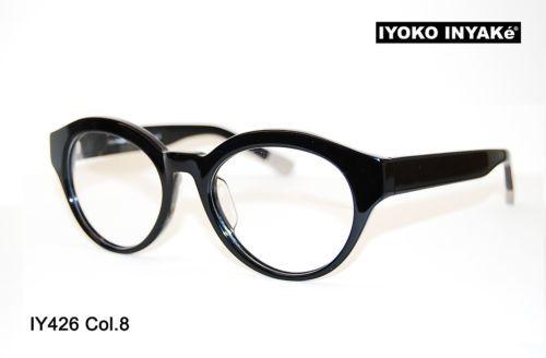 Iyoko Inyake Eyewear Frame Y426-C8 | Eyewear