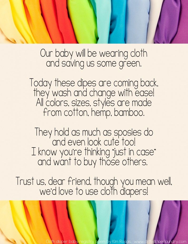 Cloth diaper poem to include in invitations for a baby shower. Great ...