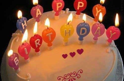 اكتب اسمك على تورتة عيد الميلاد صور رومانسية بالشموع Happy Birthday Cake Images Happy Birthday Cake Pictures Happy Birthday Cake Photo