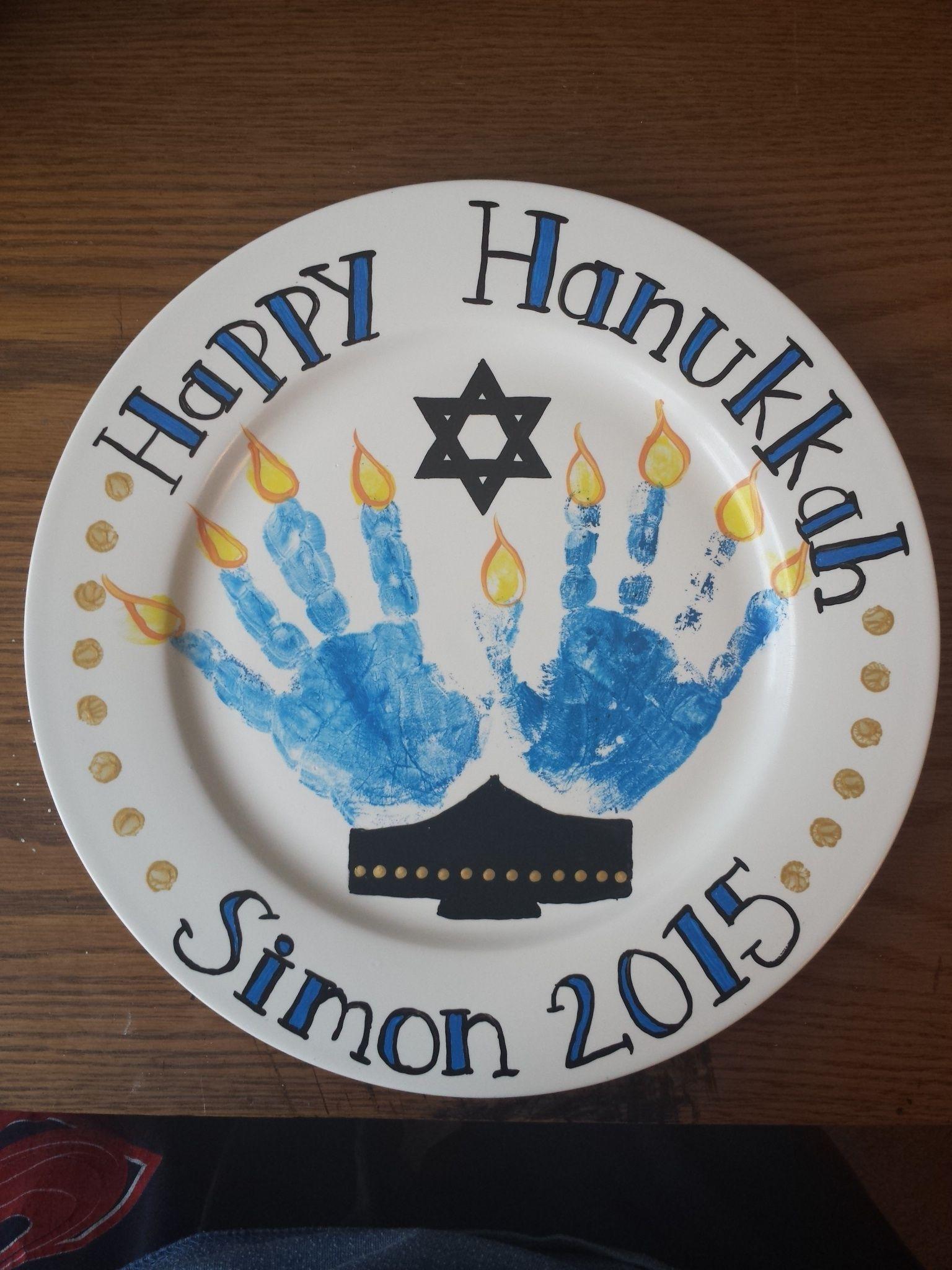 Hanukkah T Hanukkah Plate T From Child To Parent