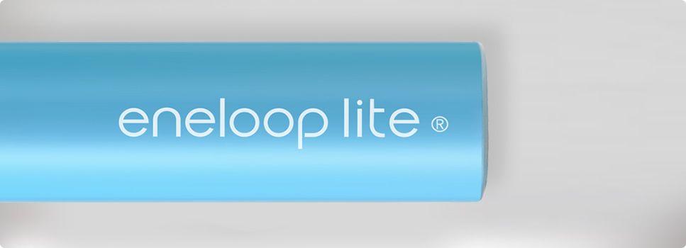 eneloop lite 「充電式ニッケル水素電池/充電器セット」 | 商品ラインナップ | eneloop(エネループ) | Panasonic