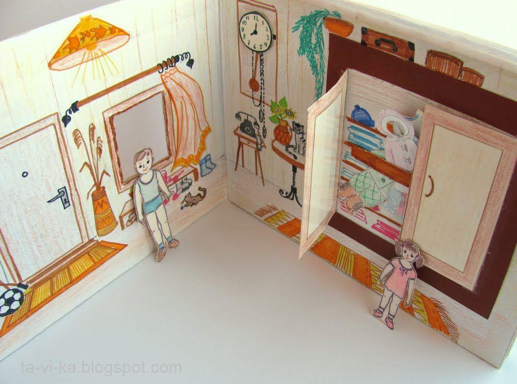 домики для бумажных кукол своими руками картинки