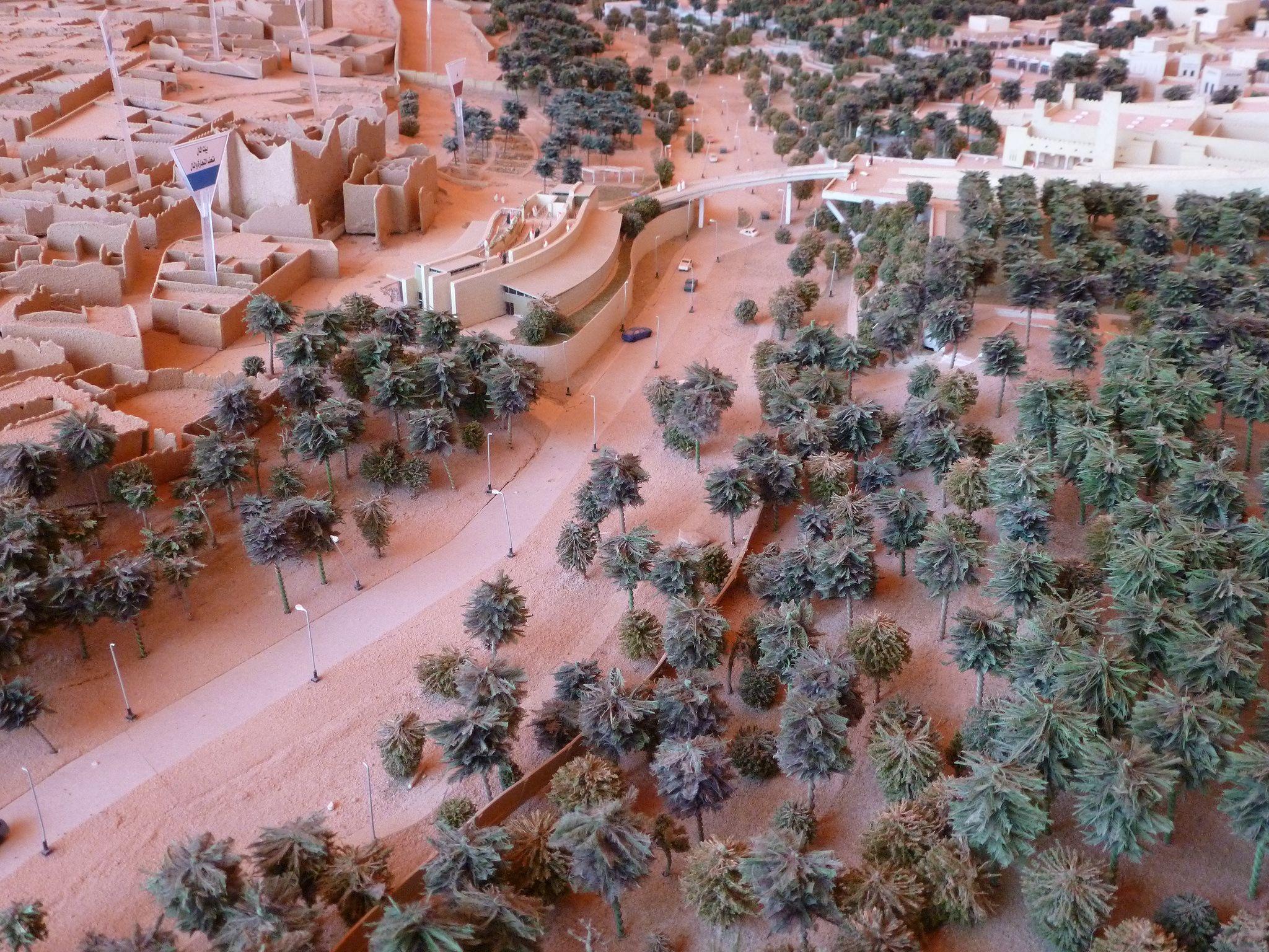 201404012 Saudi Arabia Diriyah Museum Islamic Heritage Saudi Arabia City Photo